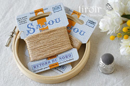 サジュー Sajouの刺繍糸【Retors du Nord】、色番2221