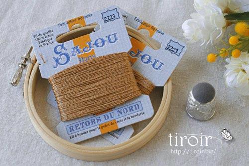 サジュー Sajouの刺繍糸【Retors du Nord】、色番2223