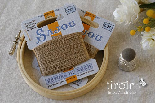 サジュー Sajouの刺繍糸【Retors du Nord】、色番2227