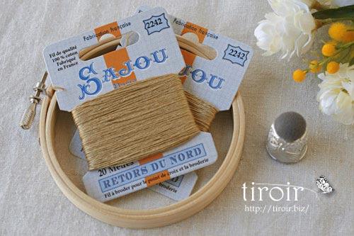 サジュー Sajouの刺繍糸【Retors du Nord】、色番2242