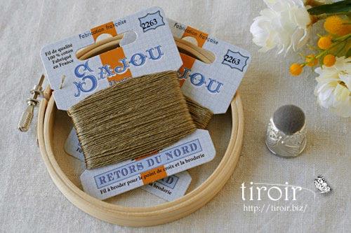 サジュー Sajouの刺繍糸【Retors du Nord】、色番2263