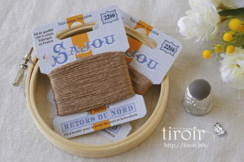 サジュー Sajouの刺繍糸【Retors du Nord】、色番2266