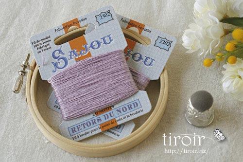 サジュー Sajouの刺繍糸【Retors du Nord】、色番2302