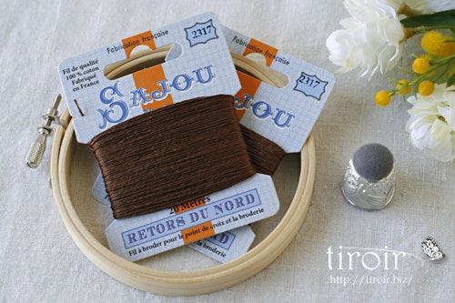 サジュー Sajouの刺繍糸【Retors du Nord】、色番2317