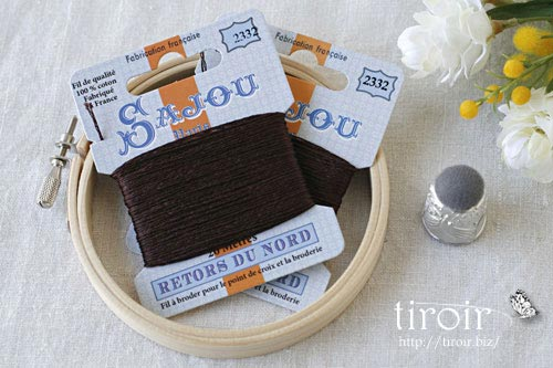 サジュー Sajouの刺繍糸【Retors du Nord】、色番2332