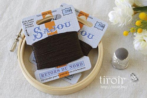 サジュー Sajouの刺繍糸【Retors du Nord】、色番2340