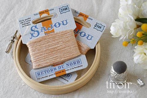 サジュー Sajouの刺繍糸【Retors du Nord】、色番2348