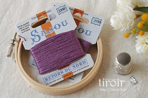 サジュー Sajouの刺繍糸【Retors du Nord】、色番2350