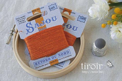 サジュー Sajouの刺繍糸【Retors du Nord】、色番2405
