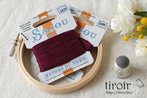 サジュー Sajouの刺繍糸【Retors du Nord】、色番2409