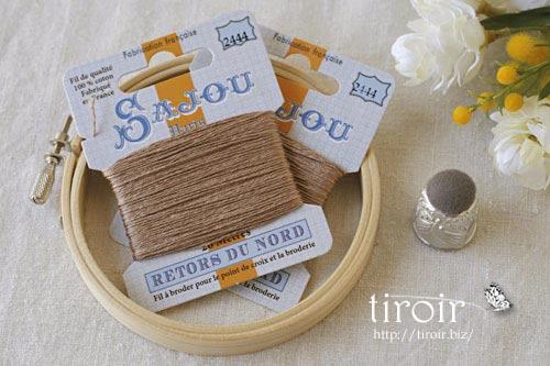 サジュー Sajouの刺繍糸【Retors du Nord】、色番2444