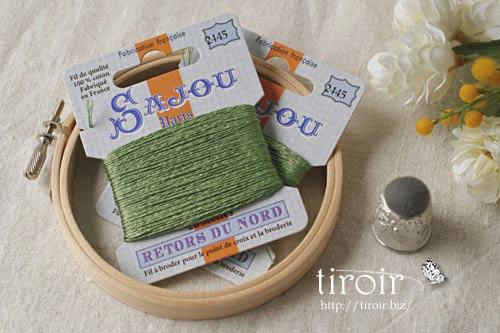 サジュー Sajouの刺繍糸【Retors du Nord】、色番2445