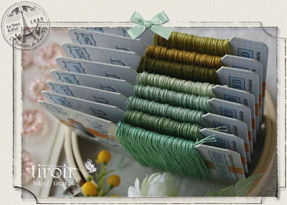 サジュー Sajouの刺繍糸【Retors du Nord】色番2034〜2445