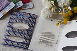 縫い針 no.3〜no.9 サジュー Sajouの手芸用品