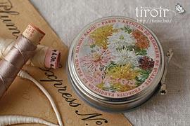 花模様のボタン入りティン缶【Flower】|サジュー Sajouの手芸用品