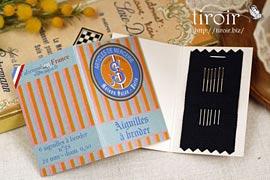 刺繍針 28番|サジュー Sajouのクロスステッチ針 6本