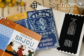 刺繍針 22番、24番、26番|サジュー Sajouのクロスステッチ針 6本