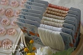 クロスステッチ 刺繍糸|サジュー Sajou【Retors du Nord】色番2000〜2033
