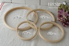 クロスステッチ 刺繍枠|木製・真鍮製調節金具付き