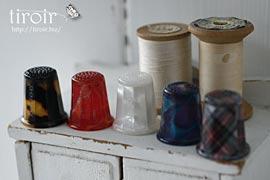 指ぬき シンブル|サジュー Sajouの手芸用品