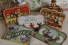 縫い針、刺繍針|サジュー Sajouの手芸用品