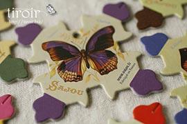 糸巻き【Honfleur】美しいパピヨン|サジュー Sajouの手芸用品
